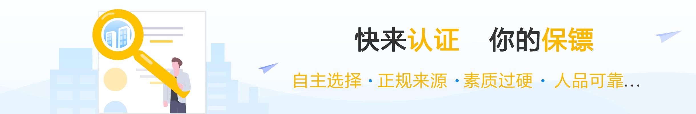 远德威廉希尔中文公司