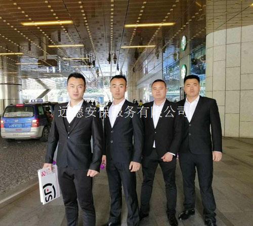 贵阳威廉希尔中文公司的网站信息是真实的吗?