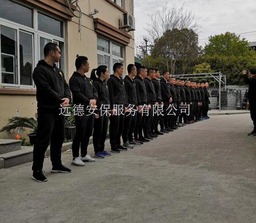 清明节盗窃案四起,京城富豪雇北京威廉希尔中文公司威廉希尔中文镇宅