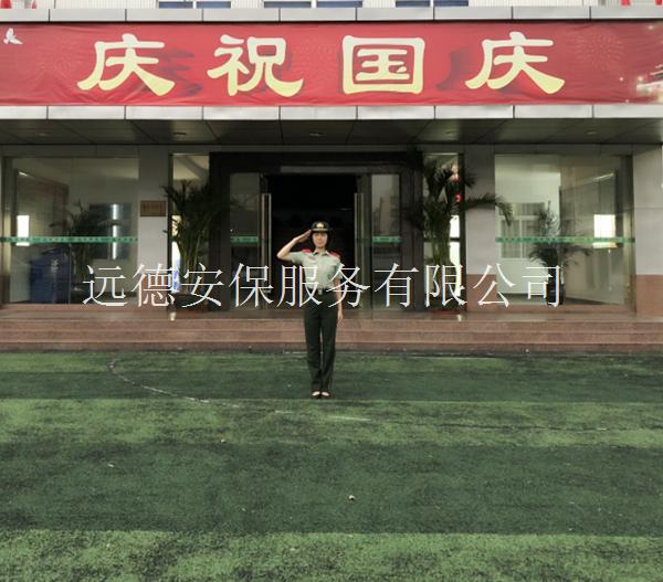 远德威廉希尔中文公司-孙菲