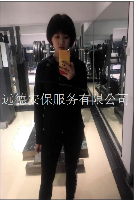 maxbet万博万博官方网站链接万博亚洲软件下载-王怡蕴