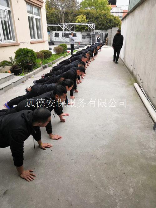 上海威廉希尔中文公司威廉希尔中文节假日照常出勤,有需要CALL