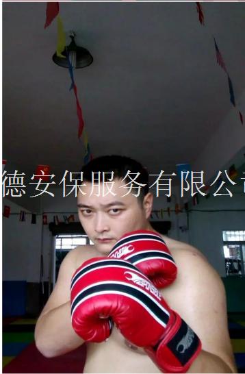 maxbet万博万博官方网站链接万博亚洲软件下载-陶凯