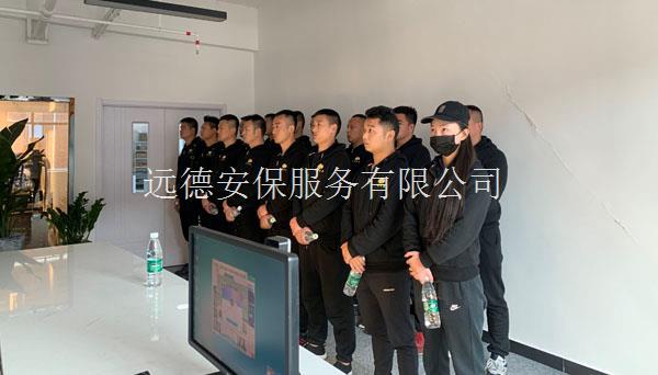 丽江保镖公司网上找的安全吗?