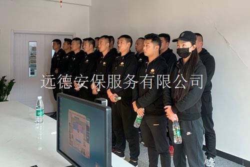 广州保镖公司哪家好?哪家靠谱?