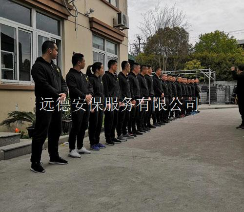 退休后的马云也带杭州威廉希尔中文出行?找威廉希尔中文做安全后盾?