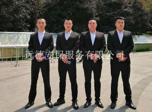 杭州临时保镖价格高不高?
