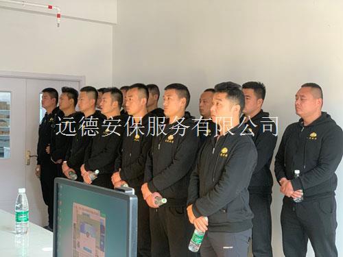 北京威廉希尔中文公司排名靠前的公司都靠谱吗?
