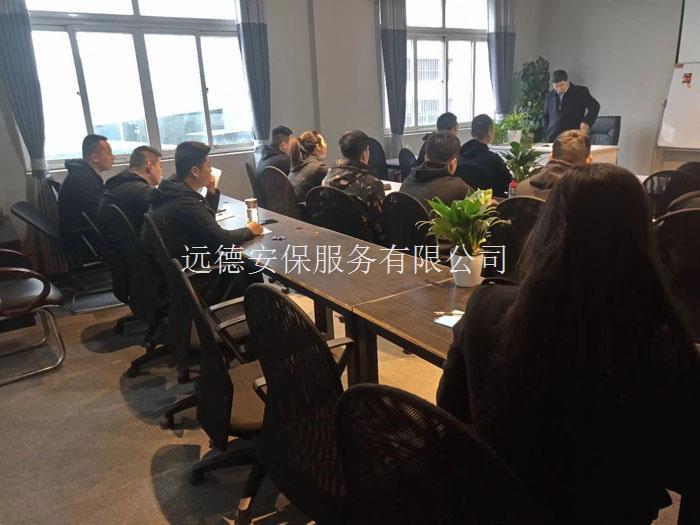 重庆远德威廉希尔中文公司,成功保护当地某富商家人安全
