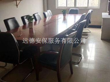 怎么成为一名专业的北京远德保镖公司保镖?