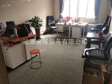 北京远德保镖公司招聘的要求有哪些?