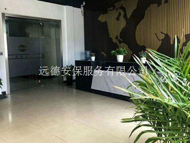 广州某公司工人离职不满威胁杀人,老板雇远德保镖守门